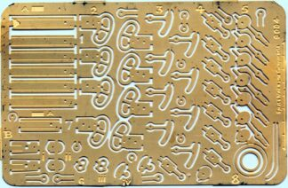 LNWR Crewe pattern signal arms & fittings (S004)